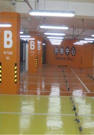 环氧树脂防尘涂装地坪漆
