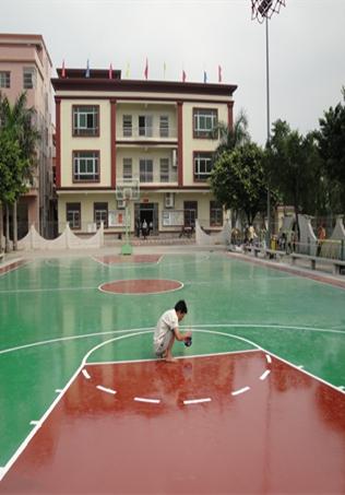 硅PU球场专用地坪