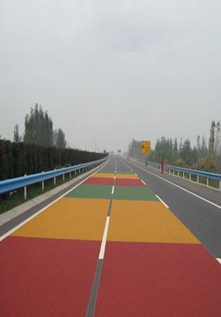 现代城市绿道